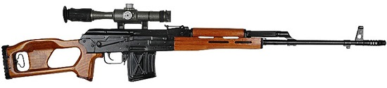 Romanian PSL Rifle